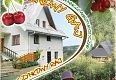 Noclegi Rożnów - Gospodarstwo Agroturystyczne Wiśniowy Gaj