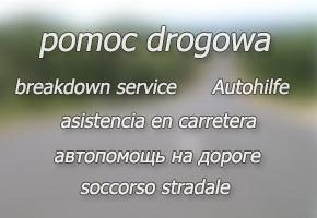 Pomoc Drogowa, Parking Strzeżony