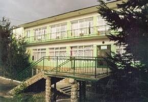 Dom Wycieczkowy Zajazd Pod Bukowicą