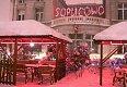 Restauracja Soplicowo