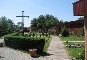 Ośrodek Duszpastersko-Rekolekcyjny im. JPII
