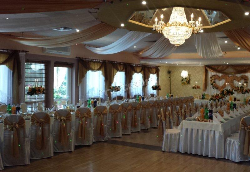 Sala Bankietowa & Pokoje Hotelowe U George'a & Domki
