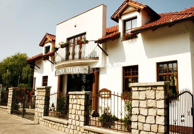 Hotel Restauracja Kuźnia Smaku