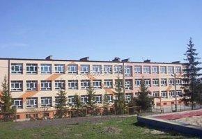 budynek szkoły - schronisko