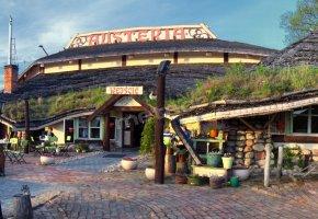 Austeria Restauracja - Hotel