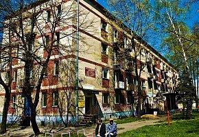 Hotel Pracowniczy Dom Górnika