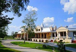 Restauracja i Pokoje Hotelowe Leśna Perła