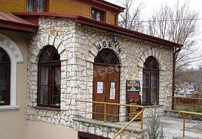 Dom Przyjęć Okolicznościowych Willa Wołyń