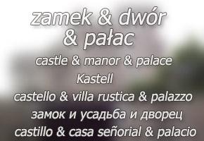 Pałac Myśliwski Książąt Radziwiłłów
